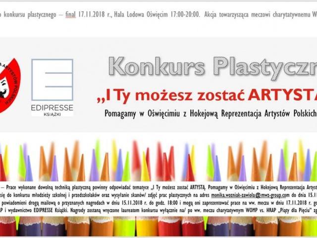 Konkurs plastyczny dla dzieci i młodzieży. I Ty możesz zostać ARTYSTĄ